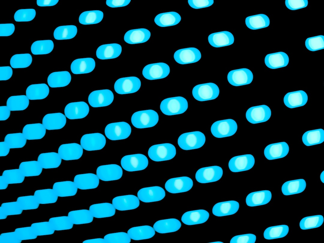 Several rows of blue lights